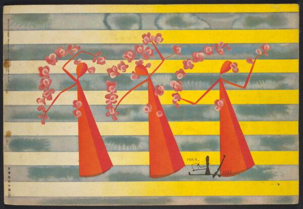 disegno di Shigeru Hatsuyama, 1935