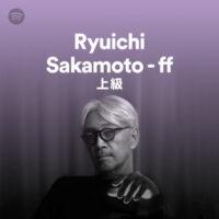 cover della Playlist Spotify di Sakamoto