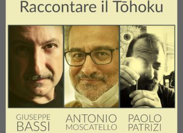 copertina della video intervista con Giuseppe Bassi, Antonio Moscatello e Paolo Patrizi