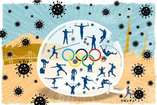 versione satirica della cosiddetta bolla olimpica di Tokyo 2020