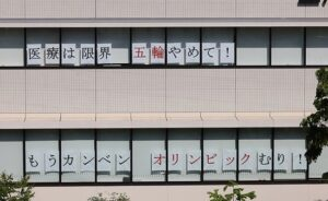 proteste anti-olimpiadi affisse alle finestre di un ospedale giapponese
