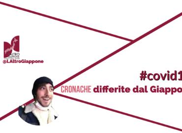 Copertina del video youtube dove appare Claudio Cuomo