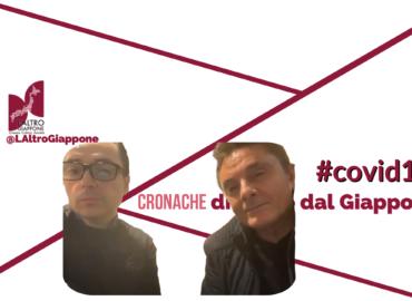 Copertina del video youtube dove appaiono Pietro Cristo e Nino Lentini