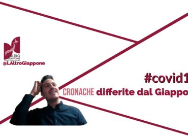 Copertina del video youtube dove appare Vincenzo Ricco